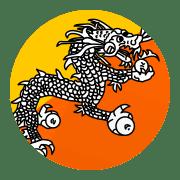 Cheap calls to Bhutan