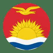 Cheap calls to Kiribati